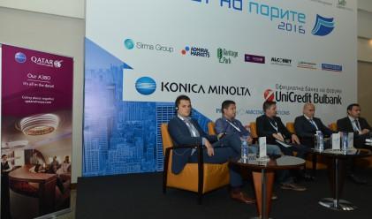 """Св. Минев: Не търгувайте на пазарите с """"изплашени пари"""""""