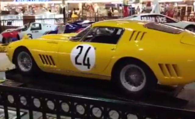 Това ли е най-скъпата кола в света?