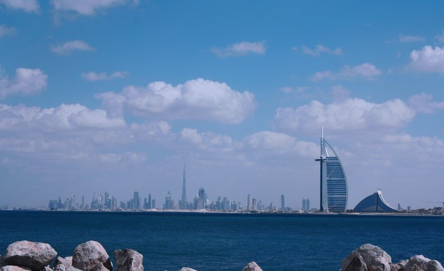 Най-невероятният зелен град в света