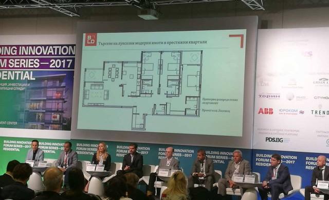 Търсят се просторни, качествени и технологични жилища