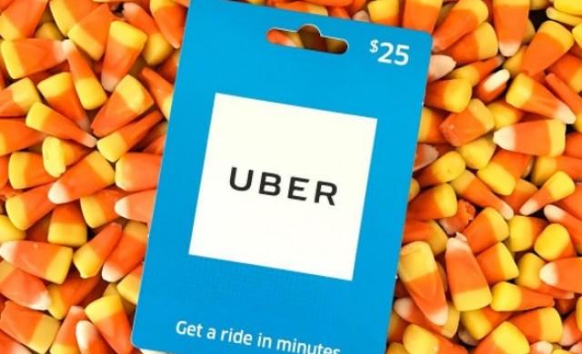 Инвеститор: Шансовете на Uber да оцелее са 1%
