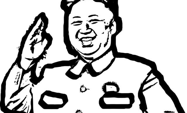 САЩ забранява на американците да пътуват до Северна Корея