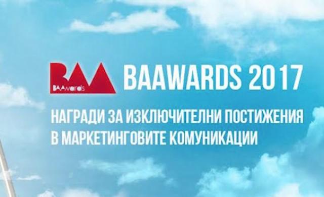 Стартира набирането на кампании в конкурса BAAwards 2017