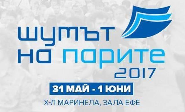 Синиша Крнета: В Сърбия можем да се похвалим с първо IPO от 77 г.
