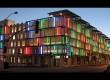 13 -те най-цветни сгради в света