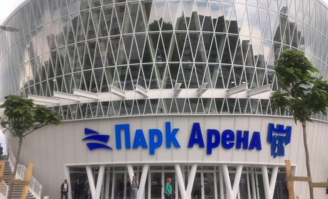 ОЗК-Застраховане е генерален спонсор на Парк Арена ОЗК в Бургас