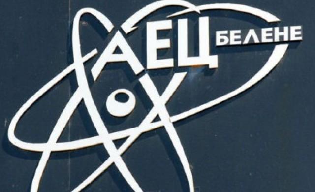 """Правителството предлага възобновяване на проекта АЕЦ """"Белене"""""""