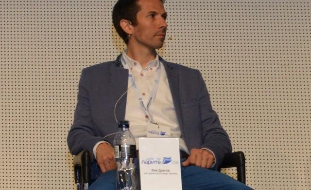 Яни Драгов: В България сме доста иновативни, гъвкави и адаптивни