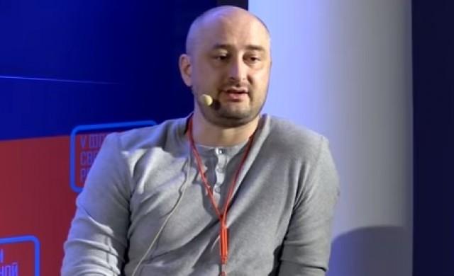 Критичен към Путин руски журналист бе застрелян в Киев