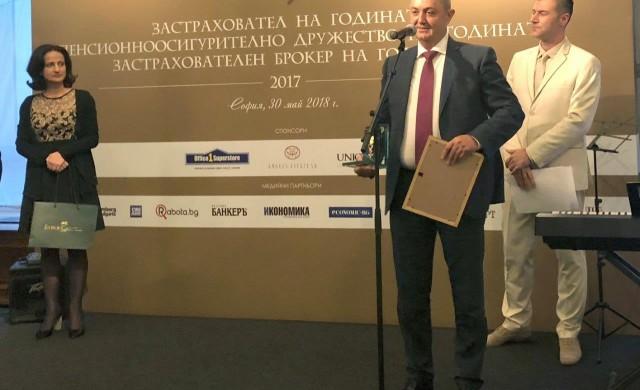 Булстрад Виена Иншурънс Груп е застраховател на годината
