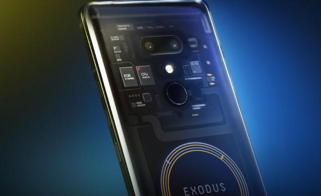 HTC пуска втори блокчейн телефон до края на годината