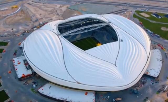 На какво ви прилича този чисто нов стадион?