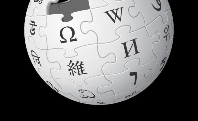 Китай блокира Wikipedia на всички езици