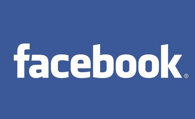 Facebook създаде блокчейн компания в Швейцария