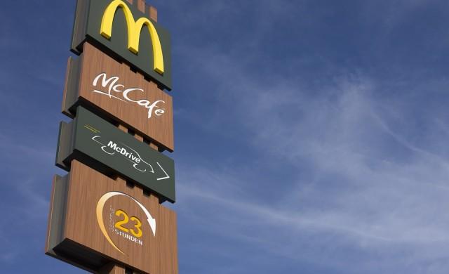 McDonald's в Австрия вече може да ви свърже с посолството на САЩ