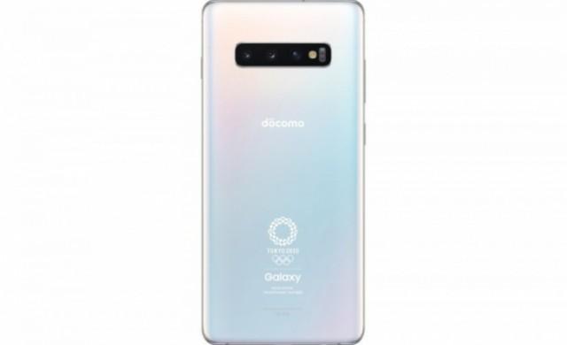 Специална версия Galaxy S10+ за Олимпийските игри