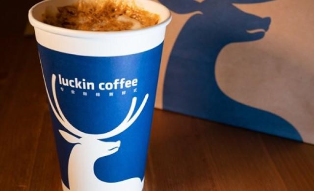Акциите на Luckin Coffee поевтиняха с 39% за седмица