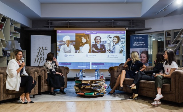 Fibank представи онлайн платформата Smart Lady