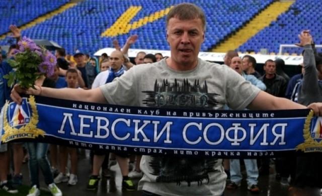 Наско Сираков става собственик на ПФК Левски