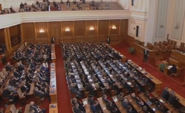 45-ото Народно събрание ще заседава дни преди да бъде разпуснато