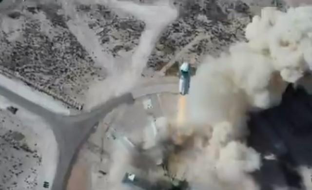 Компанията на Безос предлага на търг билет за полет в Космоса