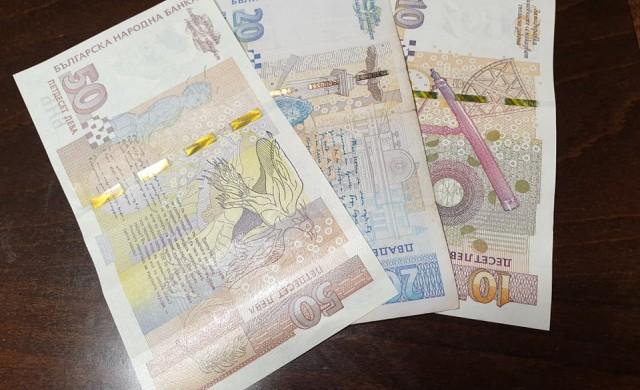 БНБ обяви кои са най-често фалшифицираните банкноти?