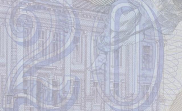 Парите в обращение остават над 21 млрд. лева