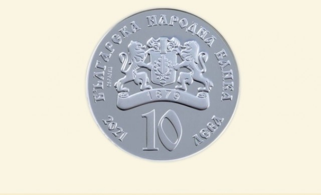 БНБ пуска в обращение сребърната монета Нестинарство (снимки)