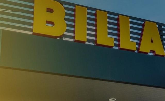 Магазин на BILLA в Плевен затваря за реконструкция