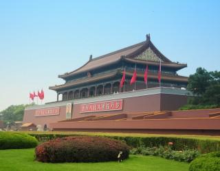 Китай планира нови мерки за контрол върху технологичните гиганти