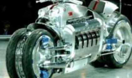Най-скъпите мотори в света