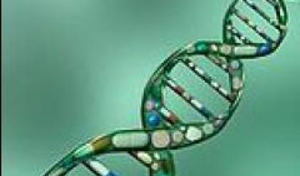 Отписват Чайкафарма висококачествените лекарства от публичния регистър