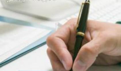 НАП състави 873 акта за нарушения на данъчното законодателство за първото четиримесечие