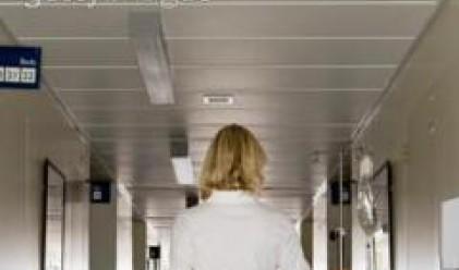 Медицински работници от