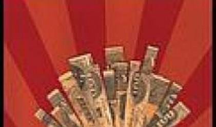 България втора по възвръщаемост от наеми в Югоизточна Европа