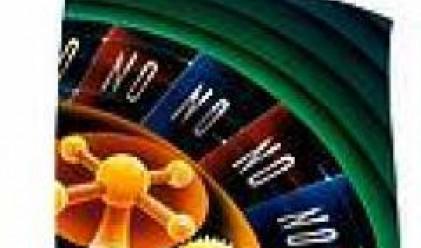 Словения променя закона си за хазартните игри