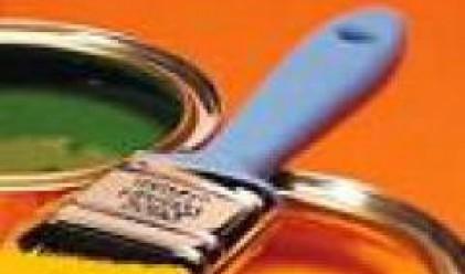 ОСА на Оргахим реши да задели печалбата за 2006 г. за допълнителни резерви