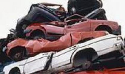 Businessweek: България е наводнена от стари европейски коли