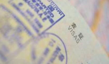 Наша работна група от външно ще обсъжда в САЩ въпроса с визите