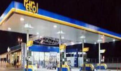 ОСА на Петрол одобри брутен дивидент от 7.7 стотинки на акция