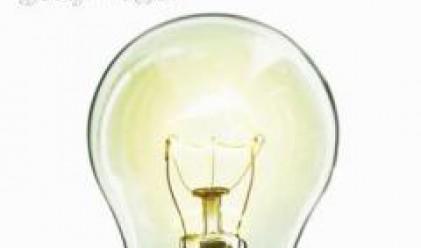 НЕК отхвърля предложението за увеличение на цената на тока от 1 юли