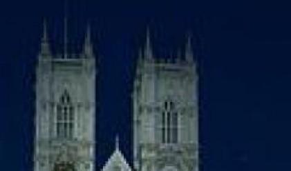 Лондон е водещият световен търговски център