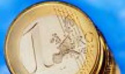 Испанските евро банкноти с изображения на жени?