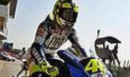 Yamaha спечели най-голямото дело срещу китайска компания за кражба на марка