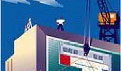 Бианор очаква 1.331 млн. лв. нетни приходи от IPO-то си