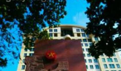 Бивш шеф на японските тайни служби купи посолството на Северна Корея за 12.5 млн. евро