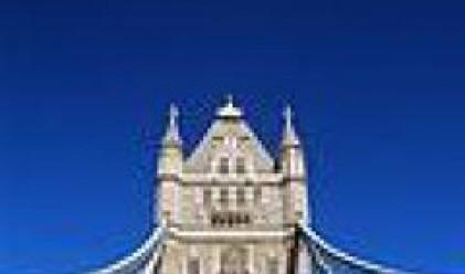 Цените на жилищата във Великобритания с най-нисък ръст от година и половина насам