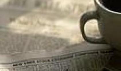"""Изпълнителният директор на """"САФ Магелан"""" АД с акт за търговия с вътрешна информация"""