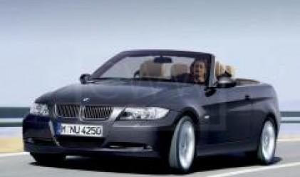 От 1 юли BMW ще има директно представителство в България