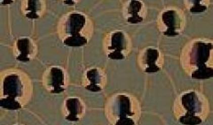 Безплатни разговори през интернет за бизнеса предлагат Интерут и Майкрософт